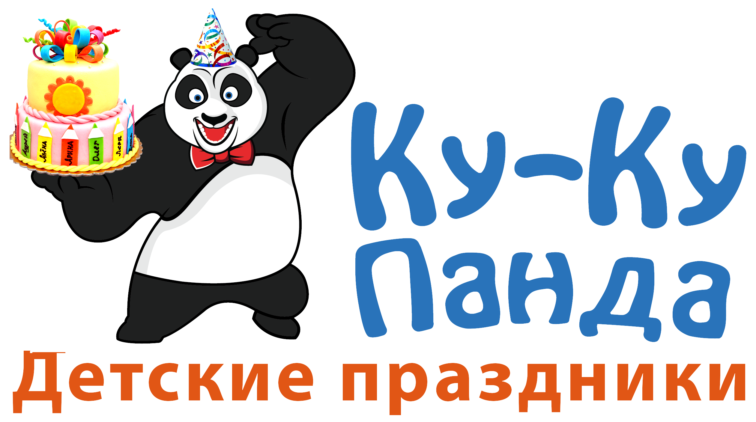 """Куку — Панда "" Детские праздники. Владивосток"